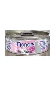 MON-AL-G-0075