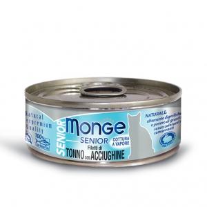 MON-AL-G-0044